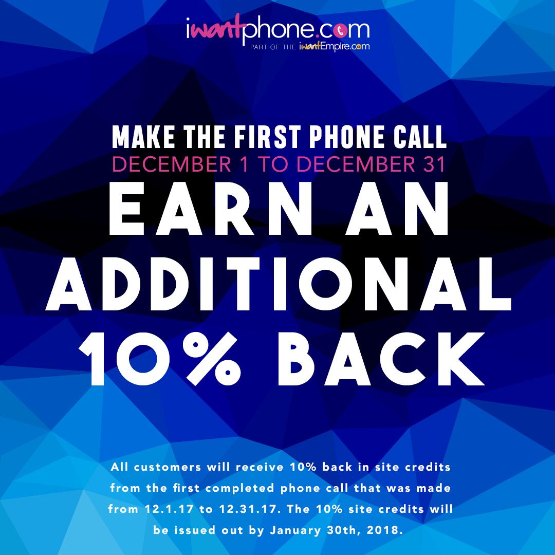 IWP-December-First Call Contest